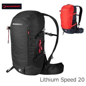 MAMMUT マムート バックパック Lithium Speed 20 リュック 2530-03171 passage-store