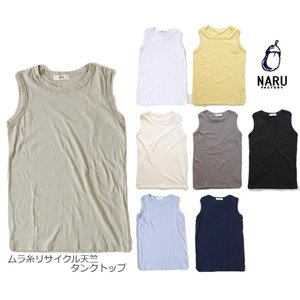 NARU ナル ムラ糸リサイクル天竺タンクトップ 612002|passage-store