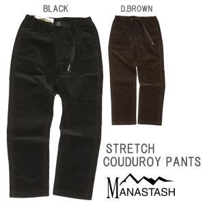 MANASTASH マナスタッシュ STRETCH COUDUROY PANTS ストレッチ コーデュロイパンツ 7196037 passage-store