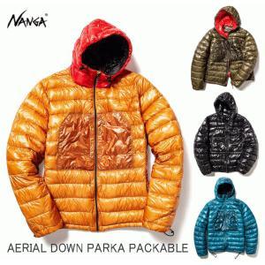 NANGA ナンガ エアリアル ダウン パーカ パッカブル AERIAL DOWN PARKA PACKABLE 2020-21モデル|passage-store
