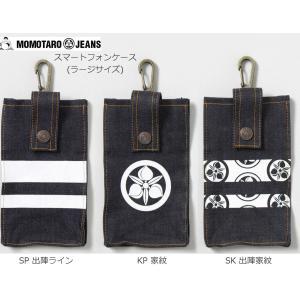 桃太郎ジーンズ MOMOTARO JEANS スマートフォンケース Smart Phone Case AS-95|passage-store