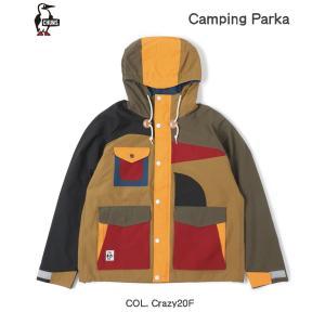 CHUMS チャムス Camping Parka キャンピング パーカ 60/40クロス生地 マウンテンパーカー CH04-1179 passage-store