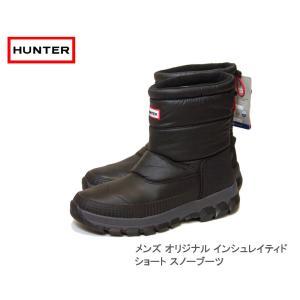 HUMTER ハンター メンズ オリジナル インシュレイティド ショート スノー ブーツ ブラック|passage-store