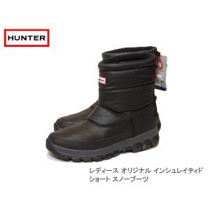 HUMTER ハンター レディース オリジナル インシュレイティド ショート スノー ブーツ ブラック|passage-store