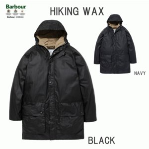Barbour バブァ HIKING WAX ハイキング ワックス MWX1673-20AW passage-store