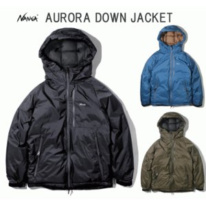 NANGA ナンガ AURORA DOWN JACKET オーロラダウンジャケット|passage-store
