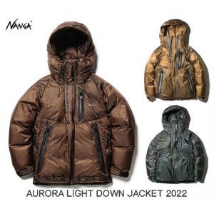 NANGA ナンガ AURORA LIGHT DOWN JACKET オーロラライトダウンジャケット|passage-store