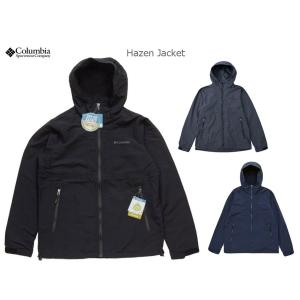 Columbia コロンビア Hazen Jacket ヘイゼン ジャケット パッカブル 撥水 PM3794 PM3440|passage-store