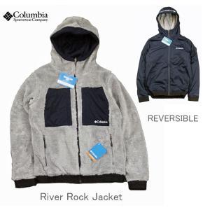 Columbia コロンビア フリースボア リバーシブルパーカ River Rock Jacket PM3804 passage-store