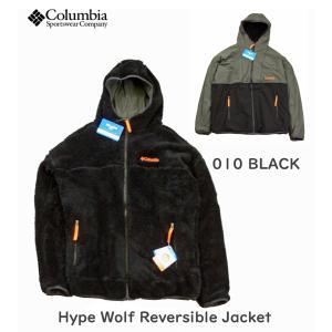 Columbia コロンビア ハイプ ウルフ リバーシブルジャケット Hype Wolf Reversible Jacket フリース PM3837 passage-store