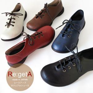リゲッタ Re:getA レースアップカジュアルシューズ R071|passage-store
