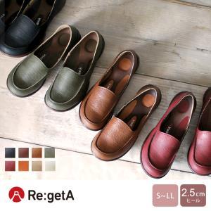 リゲッタ Re:getA ドライビング ローファーシューズ R302|passage-store