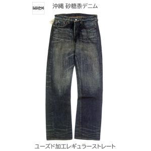 SUGAR CANE シュガーケーン 沖縄砂糖黍デニム ユーズド加工 SC40301H 琉球藍混 東洋エンタープライズ|passage-store