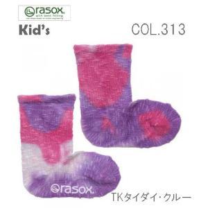 rasox ラソックス Kid'S キッズ TKタイダイ・クルー ミックス TK160CR02 passage-store