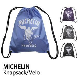 Michelin/Knapsack 在庫有り ポイント10倍...