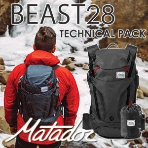 Matador BEAST28 TECHNICALPACK ポイント12倍 在庫有り