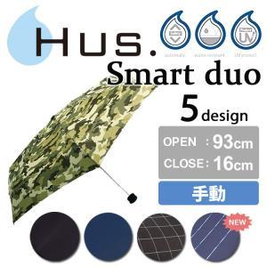 ■メーカー・ブランド:HUS.(Highmount Umbrella Style)  ■カラー・デザ...