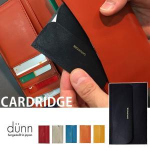 ■メーカー・ブランド dunn(デュン)  ■ジャンル 名刺入れ  ■カラー・デザイン ブルーブラッ...