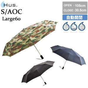 【送料無料】 ■メーカー・ブランド HUS.(Highmount Umbrella Style)  ...