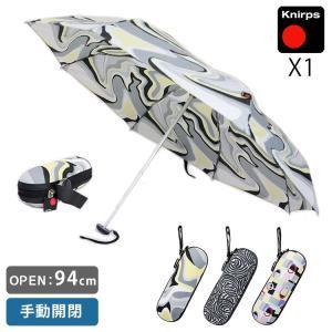 【送料無料】  ■メーカー・ブランド Knirps(クニルプス)  ■ジャンル 雨傘  ■カラー・デ...