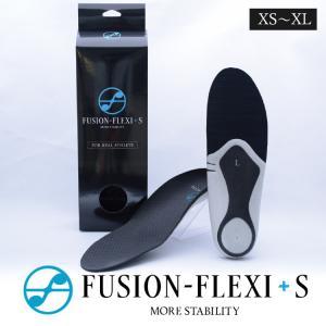FUSION−FLEXI +S フュージョン フレキシ プラスエス インソール 送料無料 ポイント5倍の画像