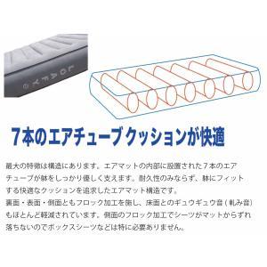 ローフィー・エアマット(シングル ロング 抗菌・防カビ 常用タイプ)電動エアポンプ(1000L/分)付 LOAFY AIRMAT passel 03