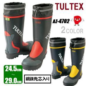 安全ゴム長靴 作業靴 タルテックス カラー切替 先芯入り TULTEX 【送料無料!】AZ-4702|passion-work