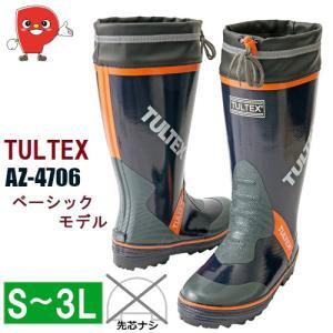 カラー長靴 糸入り 作業靴 反射テープ付 胴太設計 【送料無料!】AZ-4706|passion-work