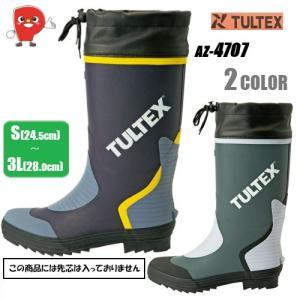 カラー長靴 作業靴 レインブーツ メンズ フード付 【送料無料!】AZ-4707|passion-work