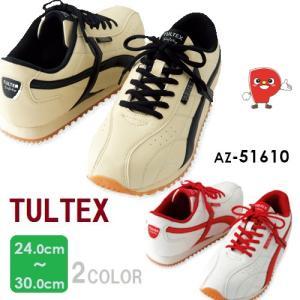 安全靴 ローカット タルテックス TULTEX スニーカー  【送料無料!】AZ-51610 セーフティシューズ クロスライン|passion-work