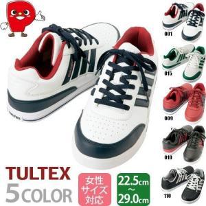 安全靴 ローカット タルテックス 安全スニーカー 4ライン セーフティーシューズ 【送料無料!】TULTEX AZ-51627|passion-work
