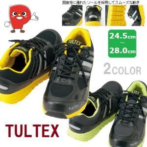 安全靴 軽量 タルテックス 安全スニーカー 作業靴 セーフティーシューズ 軽量モデル 【送料無料!】 AZ-51634|passion-work