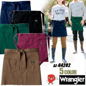Wrangler ラングラー ショートエプロン ストレッチ素材【送料無料!メール便対応となります】AZ-64282 passion-work