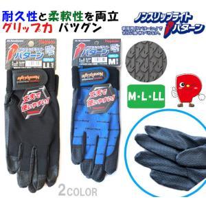 合成皮革手袋 ペンギンエース Pパターン ノンスリップライト マジック付き 日本製素材使用【送料無料】|passion-work