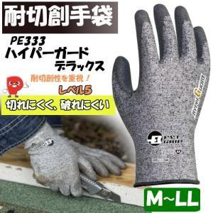 耐切創手袋 ハイパーガード ガラス繊維 高強力ポリエチレン糸 M〜LL 【送料無料!】PE333|passion-work