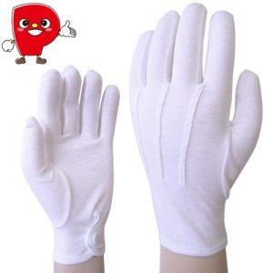 綿スムス手袋 ホック付き パッションオリジナル 1双 M・Lサイズ 礼装用 各種式典用 ドライバー用【送料無料!】P-03|passion-work