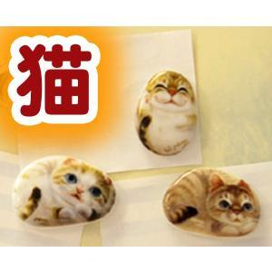 ヘンリーキャット 磁器製マグネット 猫シリーズ 冷蔵庫にぺたぺた Henry Cats & Friends|passo