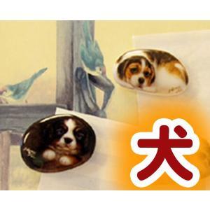ヘンリーキャット 磁器製マグネット 犬シリーズ 冷蔵庫にペタペタ Henry Cats & Friends|passo