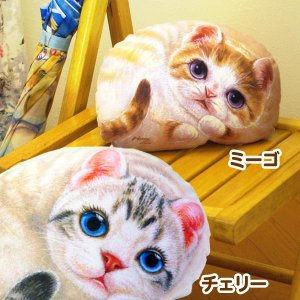 ヘンリーキャット 猫型 クッション 小 お子様の枕にも 全2種類 Henry Cats & Friends|passo