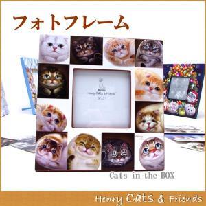ヘンリーキャット フォトフレーム 全4種類 Henry Cats & Friends|passo