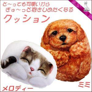 ヘンリーキャット 犬 猫 クッション 中 とってもかわいい 癒しのクッション  Henry Cats & Friends|passo