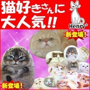 ヘンリーキャット マウスパッド 猫シリーズ 全13種類 Henry Cats& Friends passo