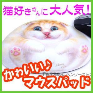 ヘンリーキャット 猫型 マウスパッド パール スコティッシュ フォールド Henry Cats & Friends passo