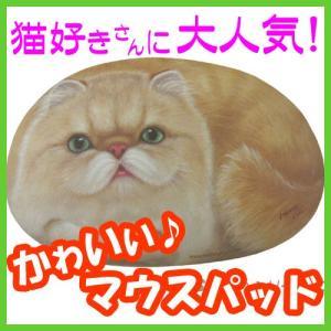 ヘンリーキャット 猫型 マウスパッド クラウディア Henry Cats & Friends passo