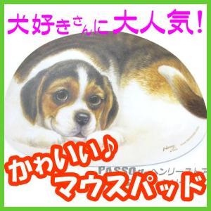 ヘンリーキャット 犬型 マウスパッド サム ビークル Henry Cats & Friends passo