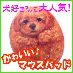 ヘンリーキャット 犬型 マウスパッド ミミ Henry Cats & Friends passo