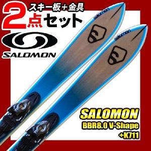 サロモン スキー2点セット BBR 8.0 ビンディング付き ロッカー カービングスキー
