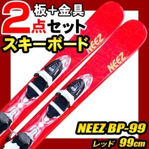 ◆NEEZ [ニーズ] BP99 ◆モデル:14-15モデル ◆サイズ:99cm ◆金具:LOOK ...