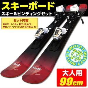 【アウトレット】 スキーボード PERLE ペルレ RED-BLACK 99cm