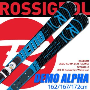 ROSSIGNOL ロシニョール スキー セット 2点 17-18 DEMO ALPHA